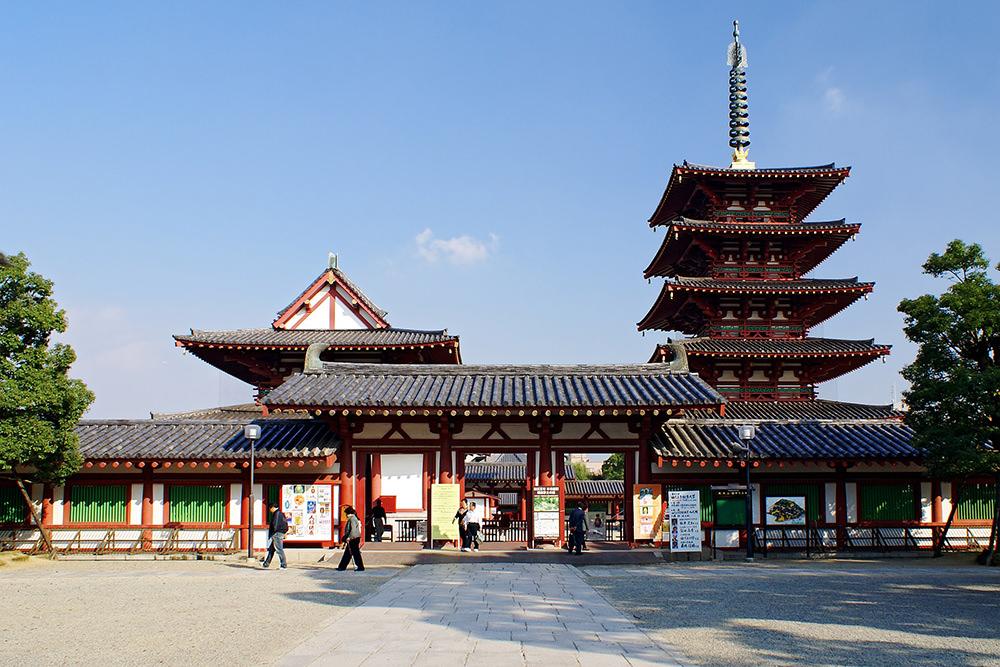 Shitennoji temple, Osaka